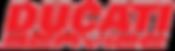 Ducati_Service_copie.png