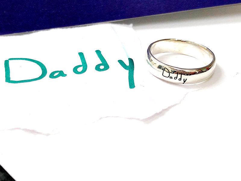 personalised sterling silver ring. Handwriting keepsake