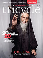 Tricycle Magazine Editorial Evolution
