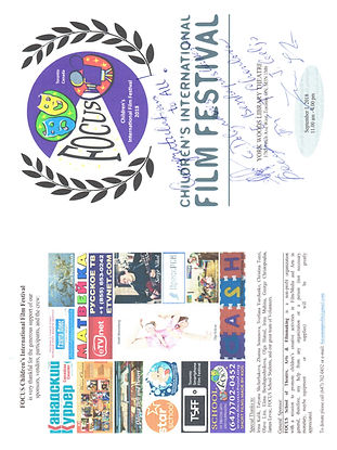 2018 FCIFF Program P1.jpg
