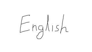 VOL4 最初にして、最大の難関。ENGLISH