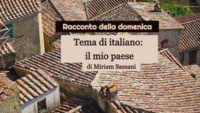 Tema di italiano: il mio paese