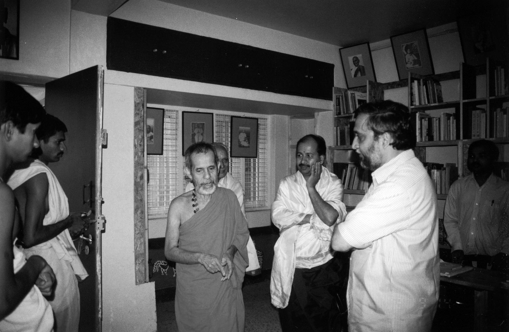 Vishwesha Theerta at Sangraha