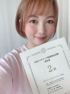 Yuko Ma