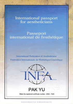 國際美容師證照
