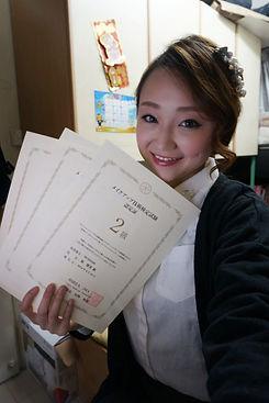 Phyllis Lau