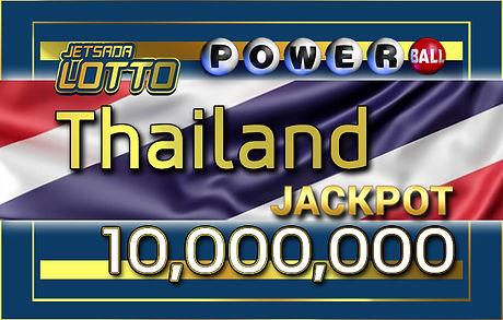powerball_thailand6.jpg