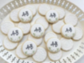 Cookies for a boho themed bridal shower. The white on white is my favorite.jpg