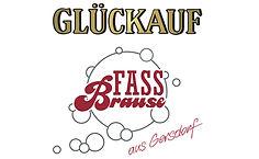 GAB_Logo_Fassbrausen_Homepage_groß.jpg