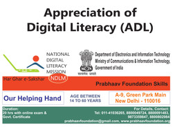 NDLM Program of Digital India