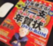 20141112_554340.jpg