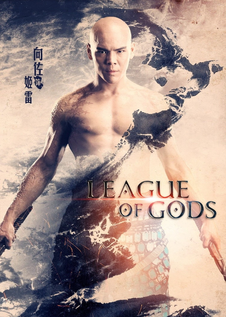 LEAGUE OF GODS (2016)  STUNT COORDINATOR: MOTION CAPTURE  TO WATCH TRAILER:
