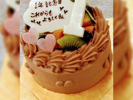 記念日にケーキはいかがですか?