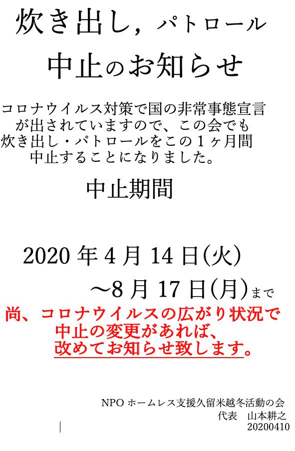 スクリーンショット 2020-08-19 0.39.23.png