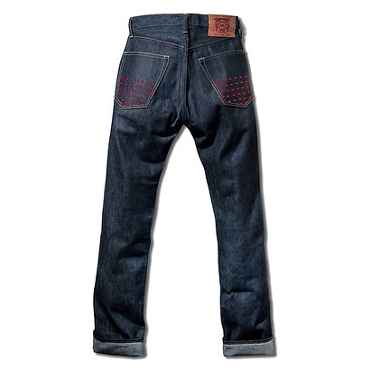 RMC Jeans sashiko red.jpg