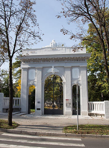 The gate of park of the House of King Peter I