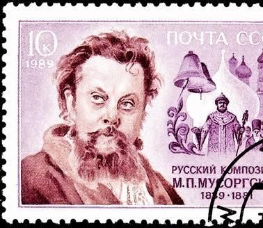 11397059-ussr-circa-1989-a-stamp-printed