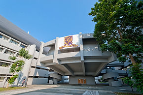 Science Centre_2011-5.jpg