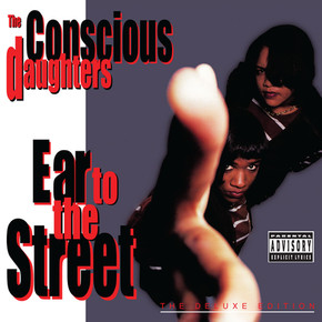 Ear to the Street