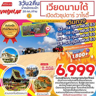 messageImage_1580358843020.jpg