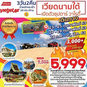 messageImage_1581743055447.jpg