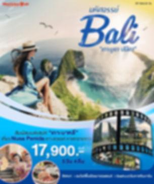 BAL013.jpg