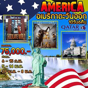 USA006.jpg