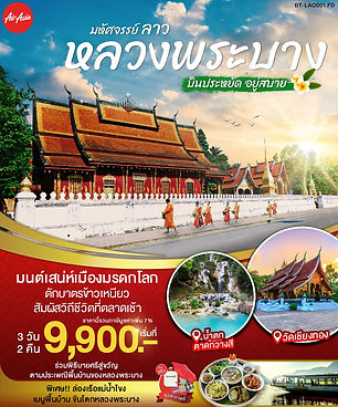 LAO011.jpg