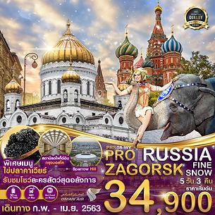 RUS032.jpg