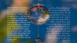 Isaiah_42_14_16