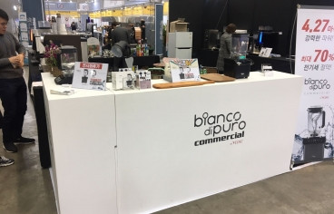 2017 Coffee & Cafe Show in Korea