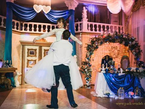 (027) %свадьба в хабаровске фуршеты банк