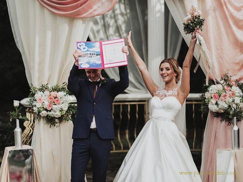 (005) %свадьба в хабаровске фуршеты банк