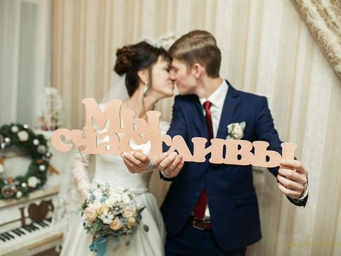 (014) %свадьба в хабаровске фуршеты банк