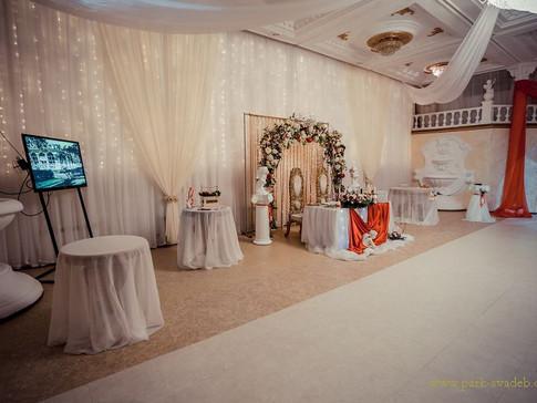 (022) %свадьба в хабаровске фуршеты банк