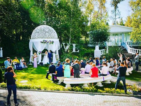 (008) %свадьба в хабаровске фуршеты банк
