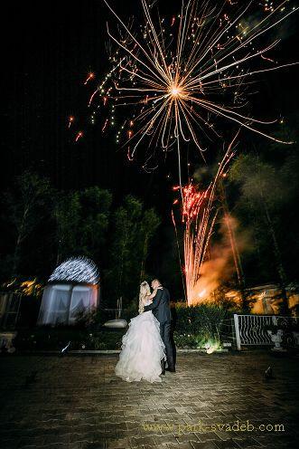 (013) %свадьба в хабаровске фуршеты банк