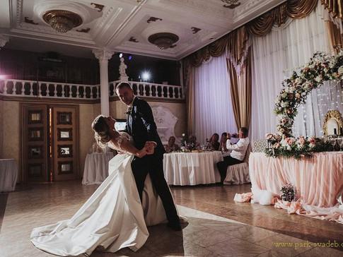 (018) %свадьба в хабаровске фуршеты банк