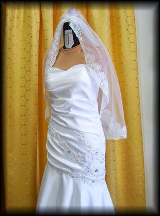 Sette abiti da sposa: linea a sirena per il quarto abito
