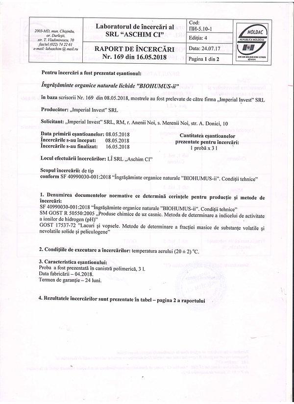 10 документ.jpg