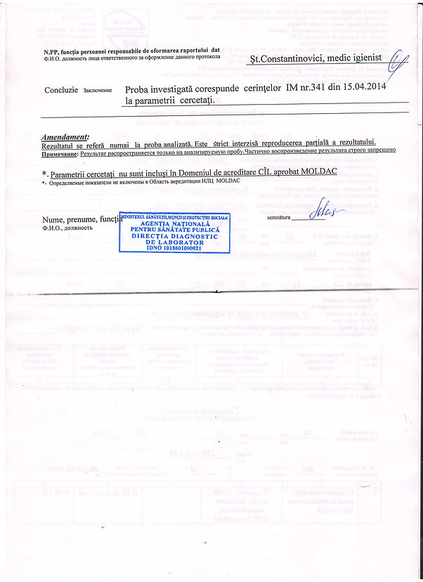 8 документ.jpg