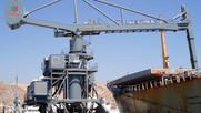 Shipunloader