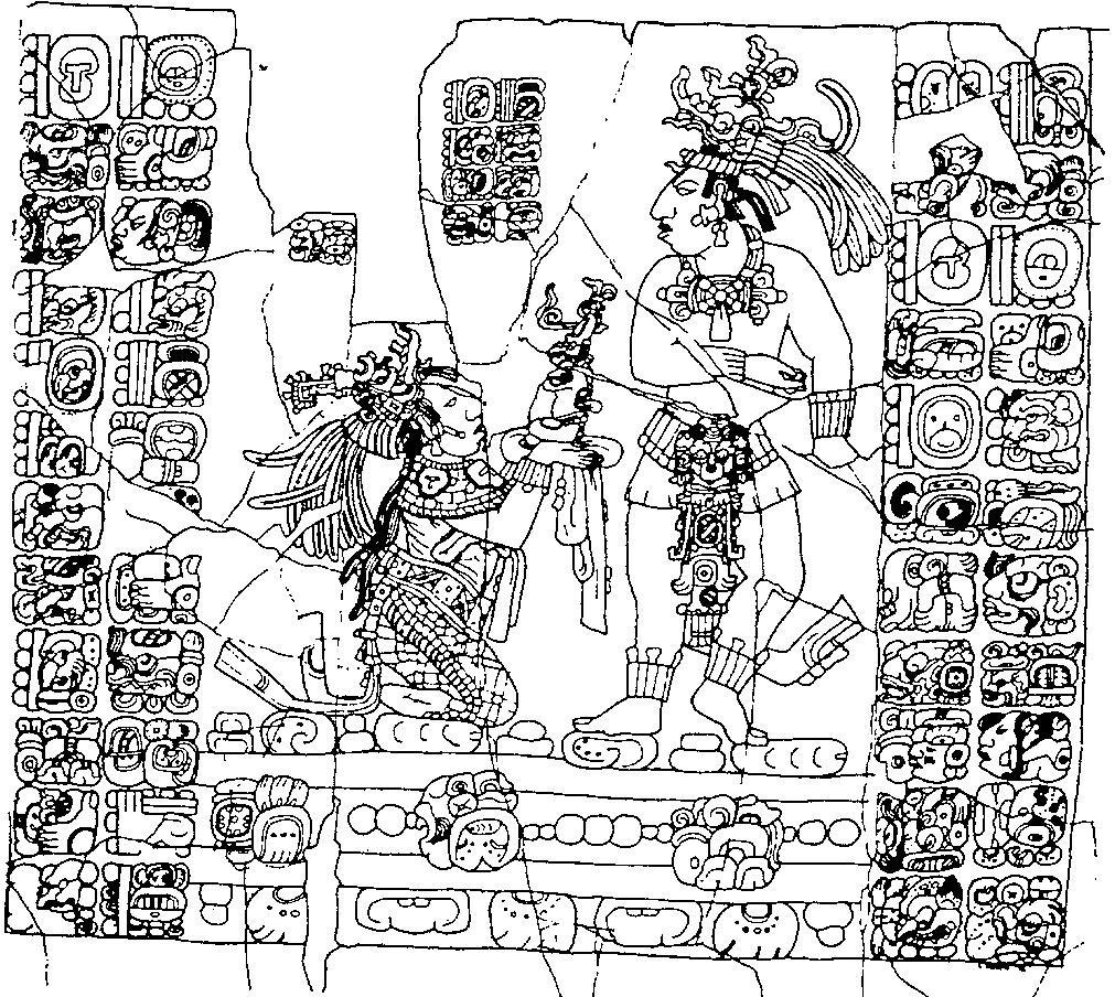 Dibujo relieve Templo 14