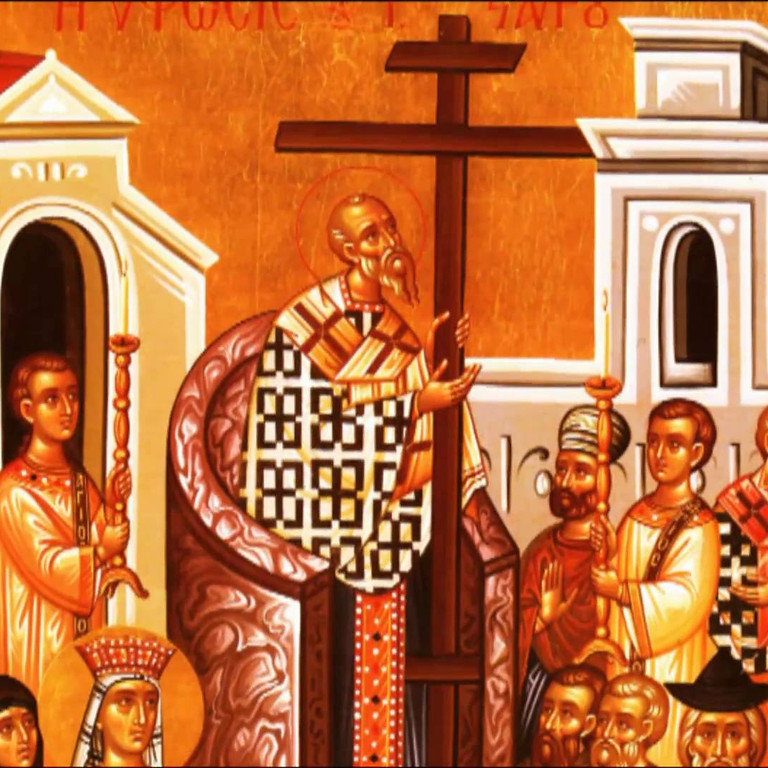 Orthros and Divine Liturgy for the Universal Elevation of the Holy Cross