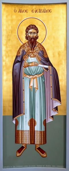 Saint Eustratios