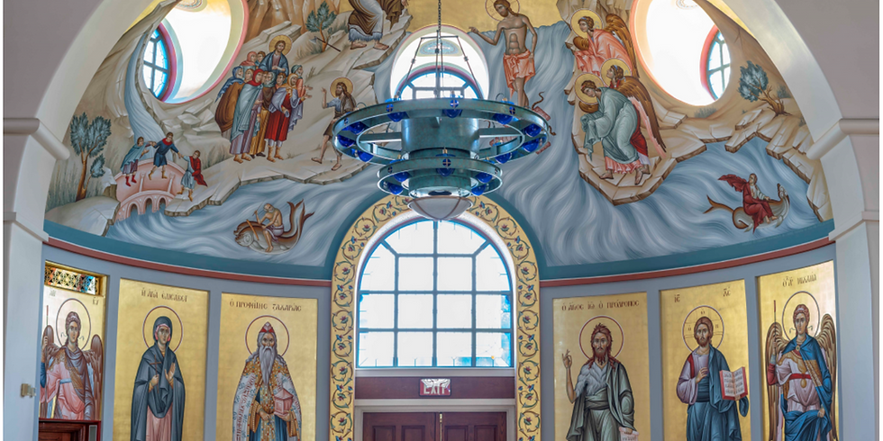 Orthros and Divine Liturgy for Holy Theophany and Great Blessing of Waters