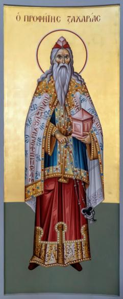 Saint Zachariah