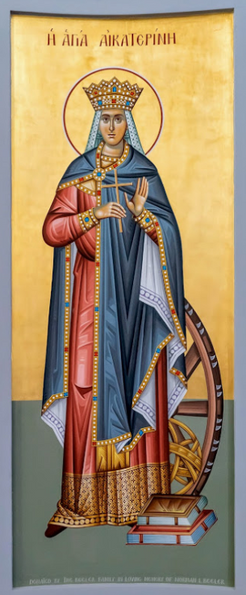 Saint Catherine the Great Martyr