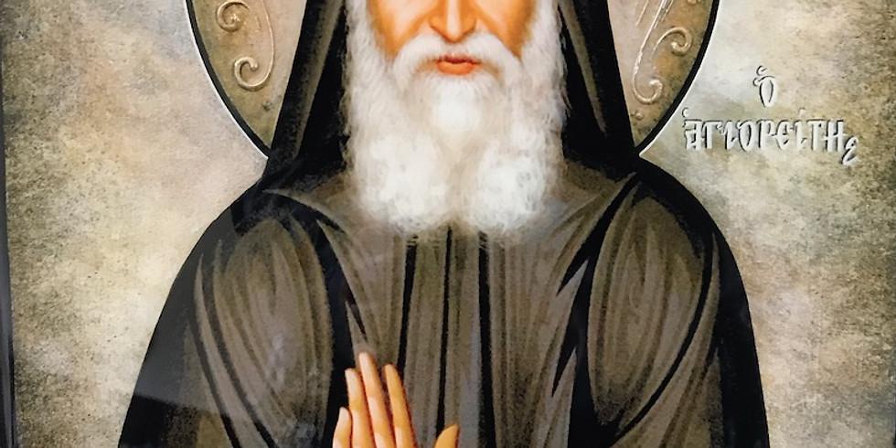 St. Paisios the Athonite Divine Liturgy