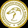 РКФ золотой.png